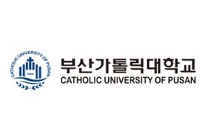부산가톨릭대학교
