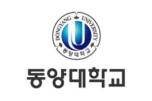 동양대학교