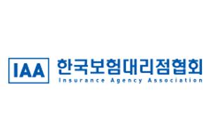 한국보험대리점협회