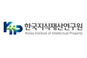 한국지식재산연구원